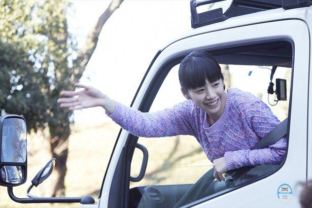 【写真を見る】Hey! Say! JUMPの中島裕翔は、夏帆との濃厚ベッドシーンに挑戦!