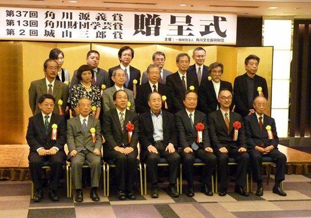 東京・飯田橋のホテルメトロポリタンエドモントにて、第37回角川源義賞、第13回角川財団学芸賞、第2回城山三郎賞の贈呈式が行われた