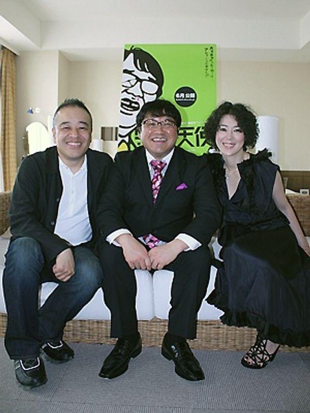 左から佐藤祐市監督、カンニング竹山、寺嶋しのぶ
