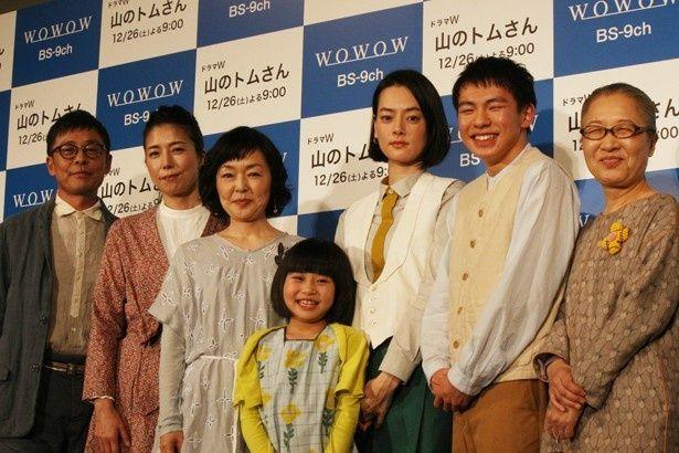 小林聡美が主演を務めた「山のトムさん」の完成披露試写会に主要キャストが登壇!