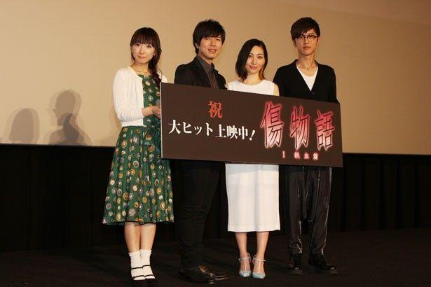 『傷物語〈I鉄血篇〉』の初日舞台挨拶が開催し、神谷浩史や坂本真綾ら人気声優陣が登壇した!