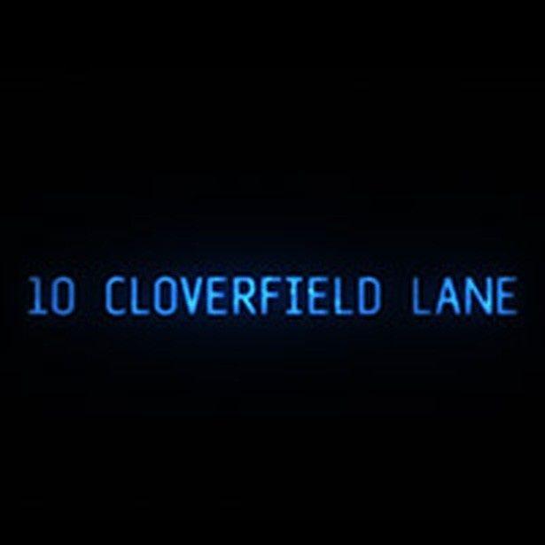 J.J.エイブラムスの最新作は、『10 クローバーフィールド・レーン』!
