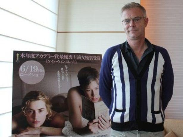 映画では日本初来日となったスティーブン・ダルドリー監督