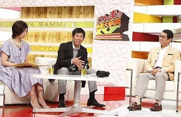 滝田監督と、司会の明石家さんま&中井美穂