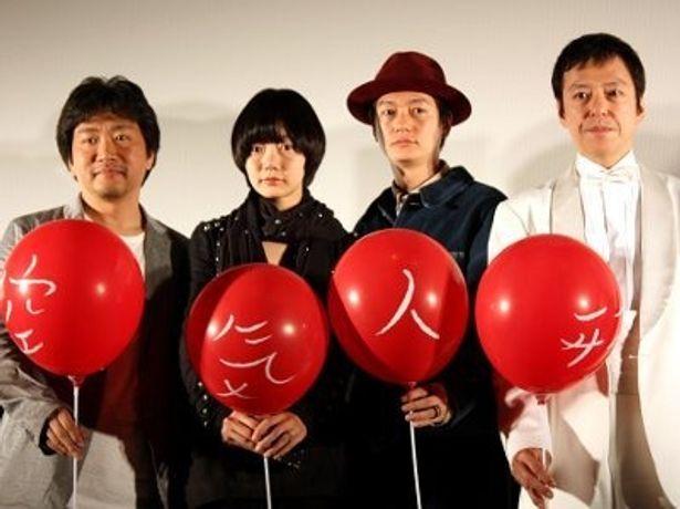 左から・是枝裕和監督、ぺ・ドゥナ、ARATA、板尾創路