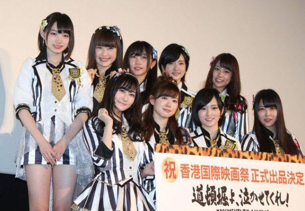 舞台挨拶に登壇したNMB48のメンバー
