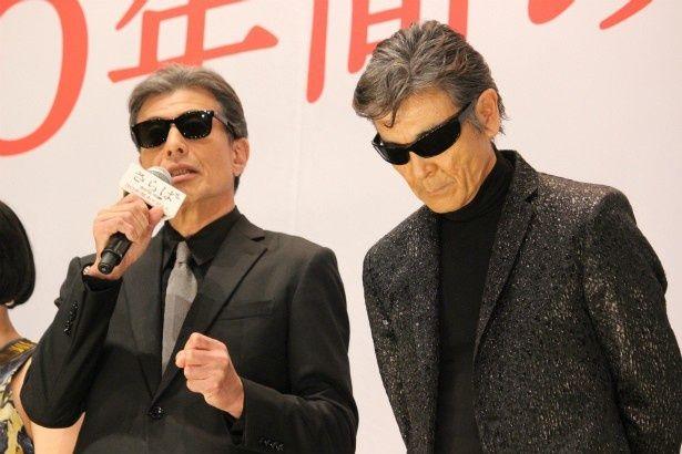 『あぶ刑事』舘ひろしが柴田恭兵に「泣かないで」