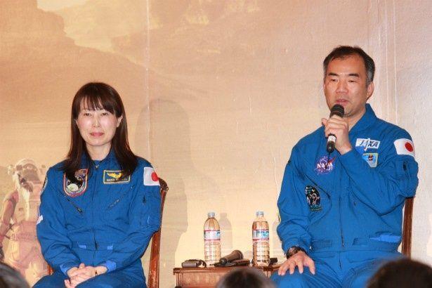 元宇宙飛行士の山崎直子や、JAXA宇宙飛行士の野口総一