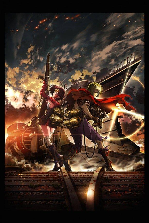 4月から放送されるテレビアニメの序章となる『甲鉄城のカバネリ 序章』