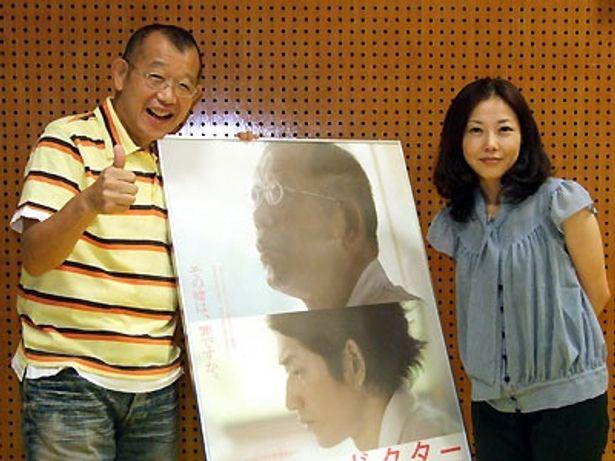 『ディア・ドクター』に主演した笑福亭鶴瓶と西川美和監督