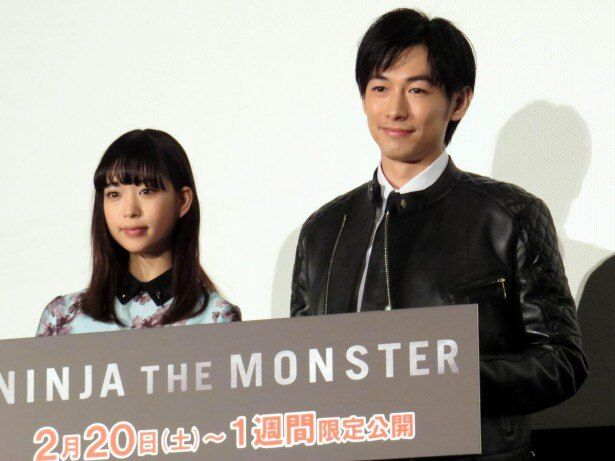 映画「NINJA THE MONSTER」の舞台挨拶にディーン・フジオカ、森川葵が登場
