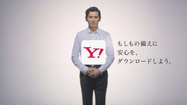 新CMに出演する本木雅弘