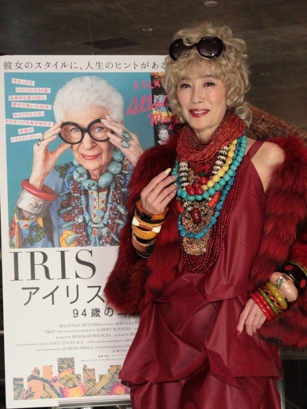 『アイリス・アプフェル!94歳のニューヨーカー』のトークイベントに登場した萬田久子