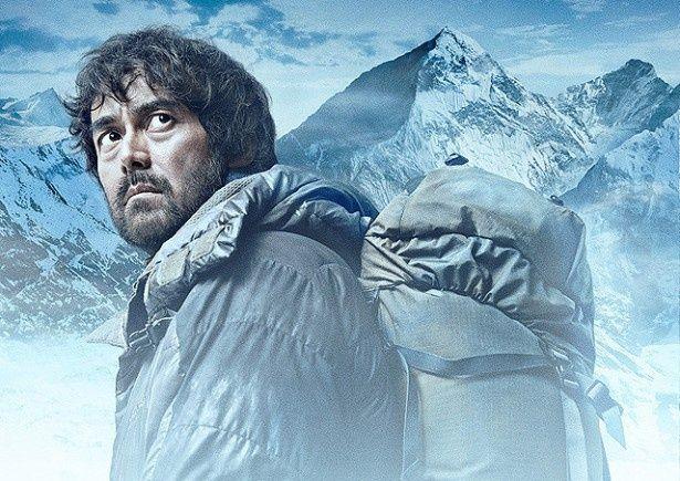 山に魅了された男を渾身の演技で体現する