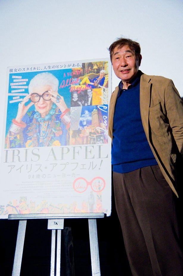 『アイリス・アプフェル!94歳のニューヨーカー』の大ヒット記念イベントで登壇した蛭子能収