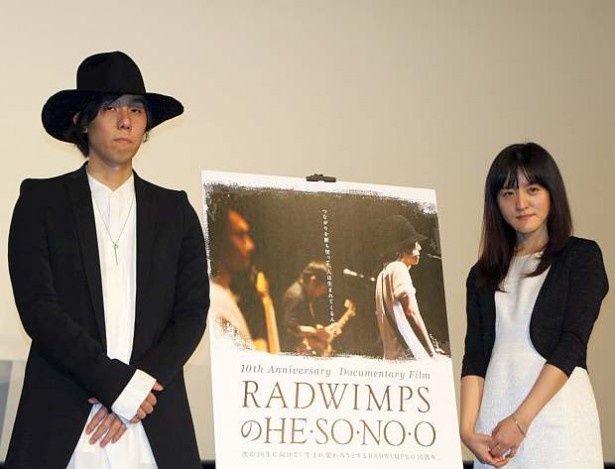 映画『RADWIMPSのHESONOO Documentary Film』のスペシャル・トークショーが開催