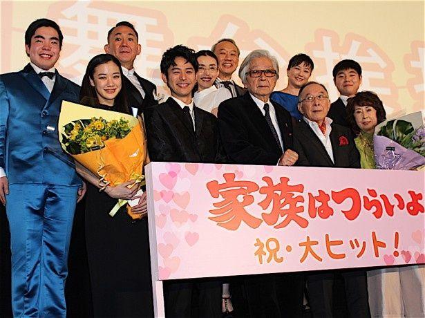 『家族はつらいよ』の初日舞台挨拶が開催された