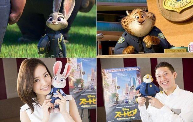 ディズニー新ヒロイン、ウサギのジュディの日本版声優に上戸彩が決定! サバンナ高橋もディズニー作品に初挑戦