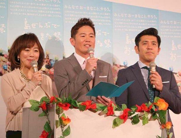 「島ぜんぶでおーきな祭 第8回沖縄国際映画祭」の概要発表会見が開催された