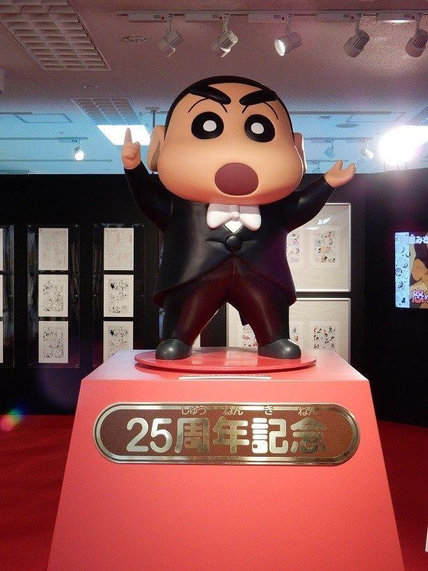 3月24日(木)から4月5日(火)まで「25周年記念 クレヨンしんちゃん展」が開催される