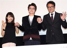 藤原竜也、メガネ姿で登場!『僕街』大ヒットは「架純パワー」と感謝
