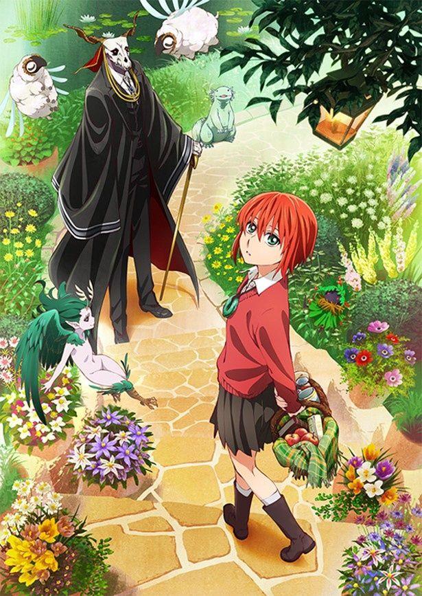 3部作で劇場アニメ化される『魔法使いの嫁』