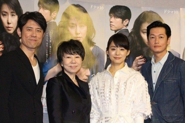 会見に登場した(左から)原田泰造、大石静、石田ゆり子、井浦新