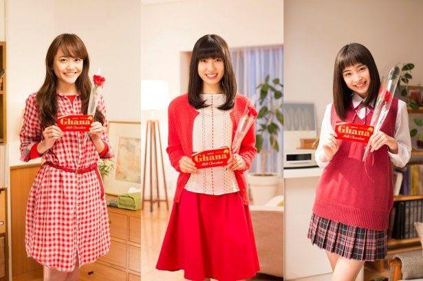 新CMに出演する松井愛莉、土屋太鳳、広瀬すず(写真左から)
