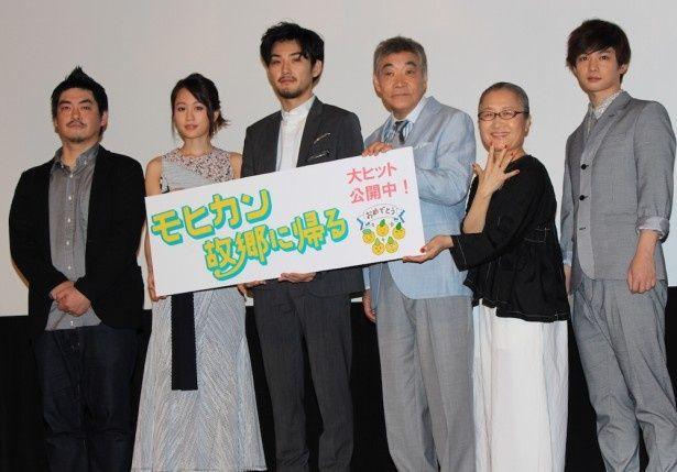 『モヒカン故郷に帰る』の初日舞台挨拶が開催!