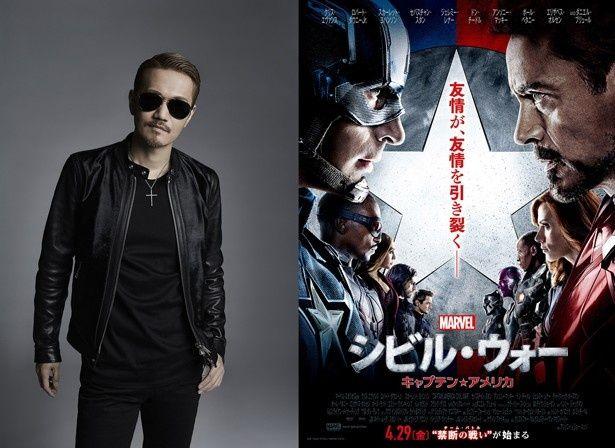 EXILE ATSUSHIの「いつかきっと…」が『シビル・ウォー/キャプテン・アメリカ』の日本版イメージソングに