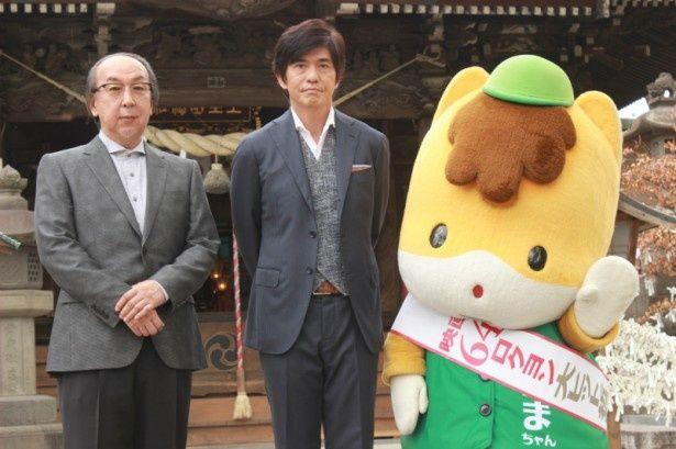 佐藤浩市と『64-ロクヨン-』の原作者・横山秀夫、ぐんまちゃんが対面