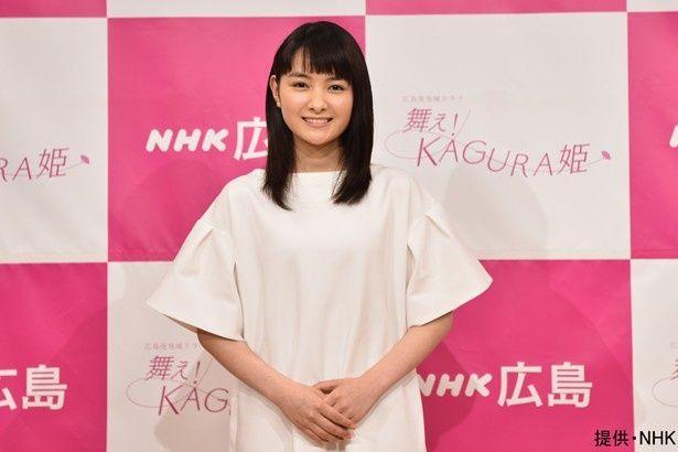「舞え!KAGURA姫」でヒロイン・咲子を演じる葵わかな