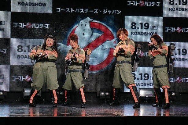 「ゴーストバスターズ・ジャパン」メンバーの渡辺直美、友近、山崎静代、椿鬼奴(写真左から)