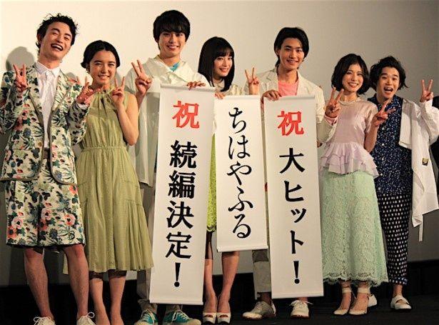 【写真を見る】『ちはやふる』広瀬すず、野村周平、真剣佑らが春らしい衣装で登場!続編決定の巻物を披露した