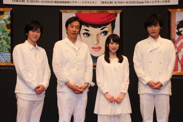 舞台「それいゆ」に出演する金井勇太、佐戸井けん太、桜井日奈子、施鐘泰(JONTE)(写真左から)