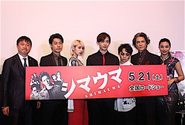『シマウマ』は5月21日(土)公開