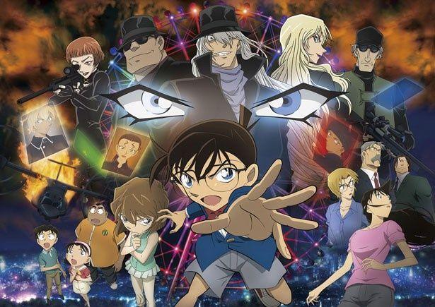 『名探偵コナン 純黒の悪夢』は、シリーズ最高の興行収入50億円を突破!
