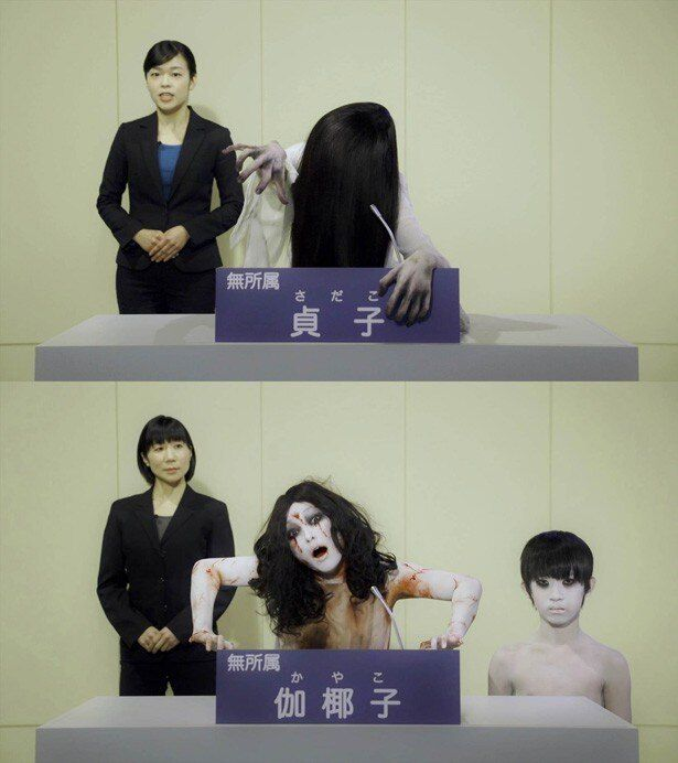 日本のために政見放送で猛烈アピールをする貞子と伽椰子