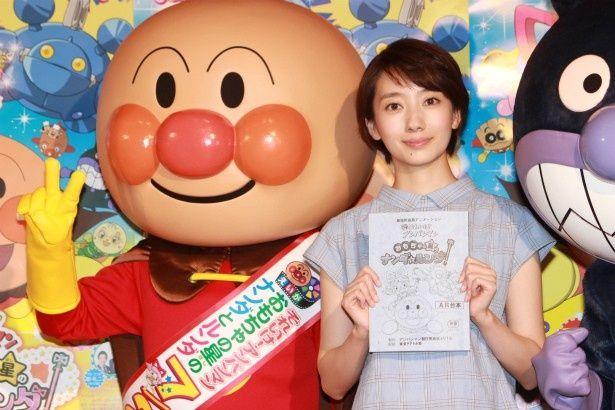 『アンパンマン』最新作のアフレコに参加した波瑠