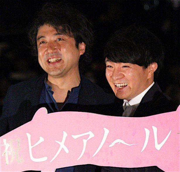 森田剛の初主演映画『ヒメアノ~ル』が公開!