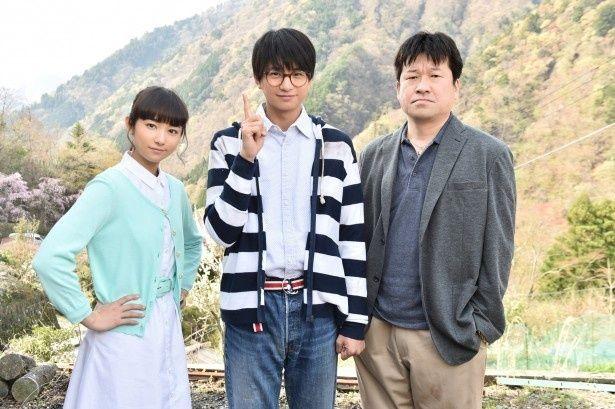 向井理が木村文乃、佐藤二朗と共に旅先で事件を解決する