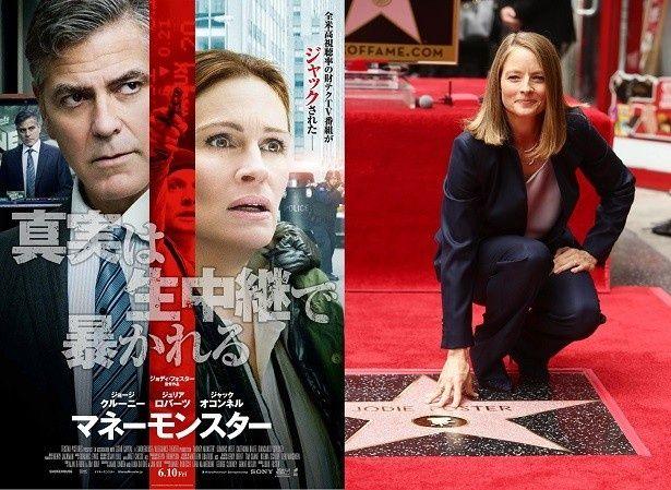 6月10日(金)公開の監督作「マネーモンスター」を引っ提げ、ジョディ・フォスターが6月2日(木)の「5時に夢中!」に生出演。同日の NHK総合「あさイチ」にも出演予定