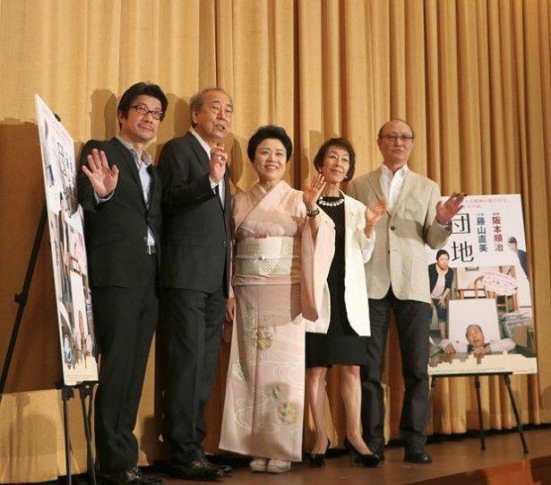 阪本順治監督最新作『団地』の初日舞台挨拶が開催された