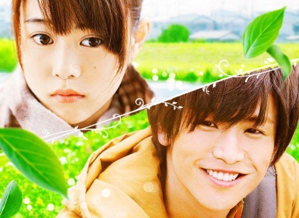 岩田剛典の爽やかな笑顔が印象的な『植物図鑑 運命の恋、ひろいました』