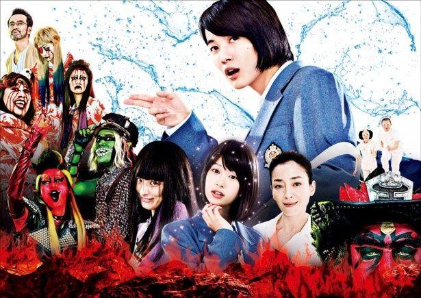 映画「TOO YOUNG TO DIE!若くして死ぬ」は6月25日(土)に公開!