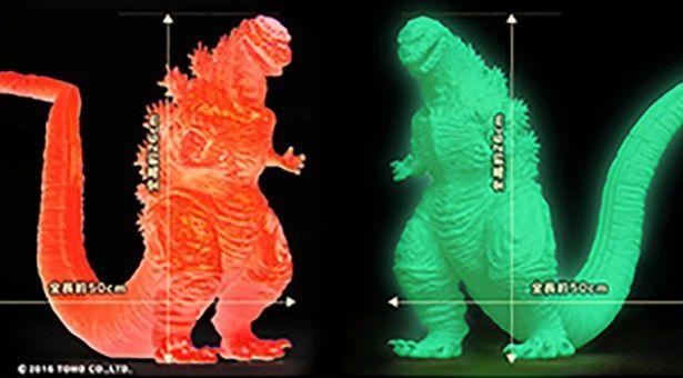 特別付録として同梱される、プレックス製ソフビフィギュア未塗装組立キット「東宝大怪獣シリーズ ゴジラ2016(シン・ゴジラ)」(全2種/共に、全高約26cm・全長約50cm)