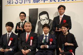 藤本賞受賞、『ビリギャル』や『バクマン。』のプロデューサーが製作苦労話を吐露