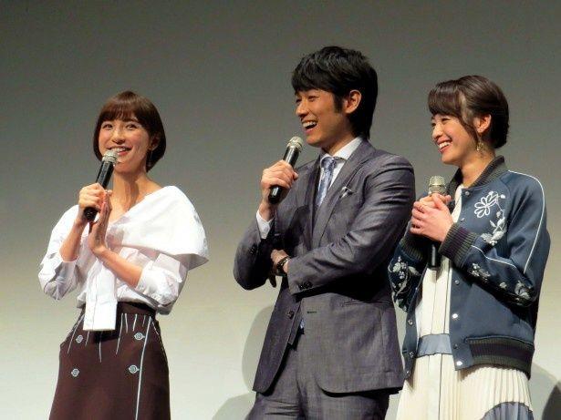 「はぴまり~Happy Marriage!?~」の完成披露試写会に(左から)篠田麻里子、ディーン・フジオカ、清野菜名が登場