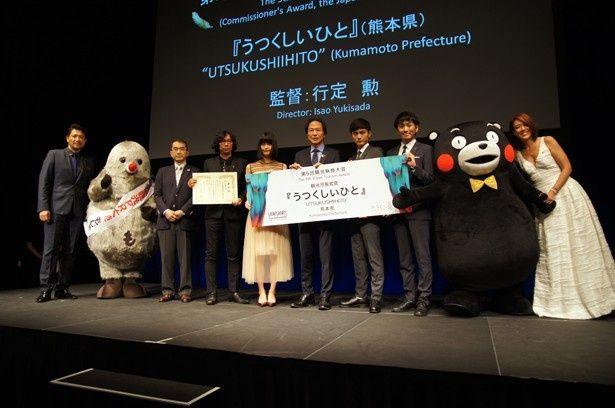 ショートフィルム映画祭「SSFF & ASIA 2016」のクロージングセレモニーで3つの受賞発表&授与が行われた