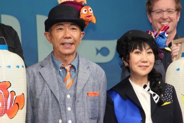 『ファインディング・ドリー』の会見に登壇した室井滋と木梨憲武